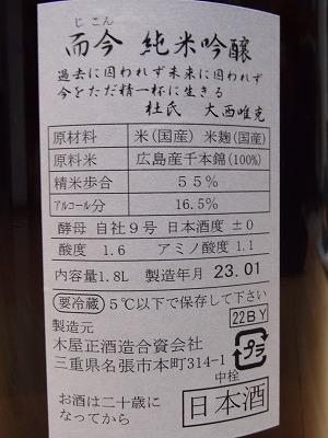 CIMG0885.jpg