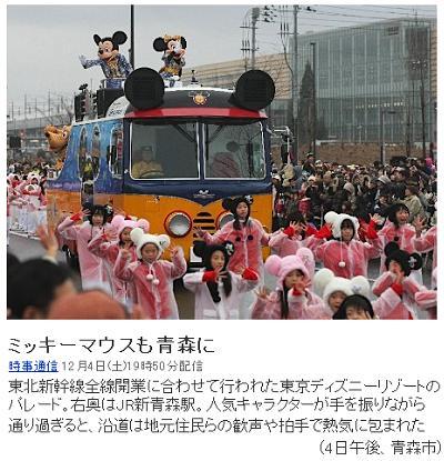 2010-12-04-3.jpg