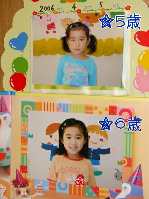 DSC01705-2.jpg