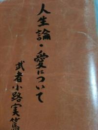 saneatsu_convert_20101127155053.jpg