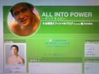 201104231228000_convert_20110423123056.jpg
