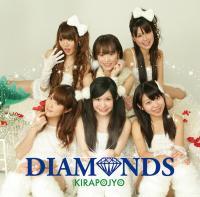 KPJcddiamonds_convert_20110420214442.jpg