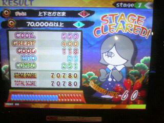 2010022021590000.jpg