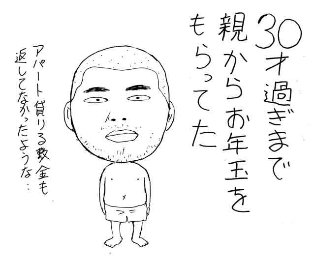 30sai1.jpg