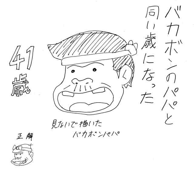 41sai-1.jpg