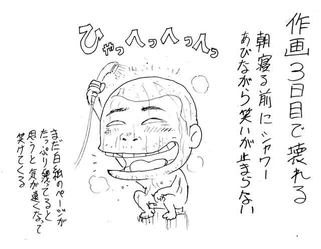 syawa-1.jpg