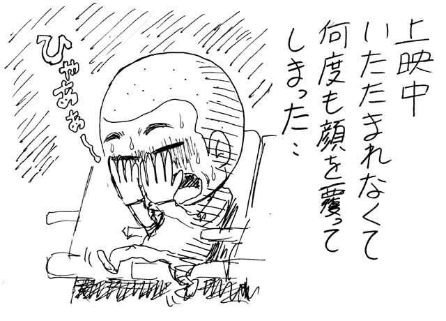 yamato1a.jpg