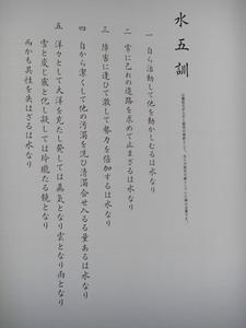 04-019.jpg