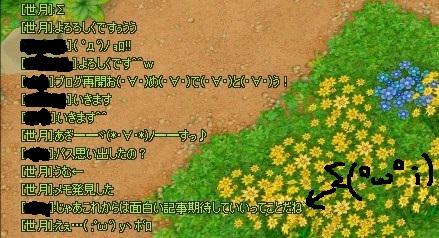 20110715-0-世月