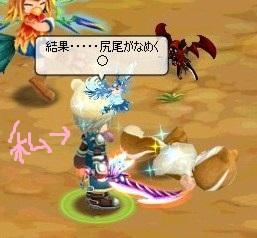 20110718-10-世奈