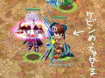 20110830-3-世奈
