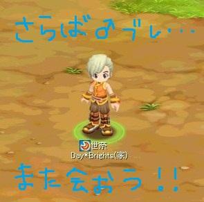 20110902-0-世奈