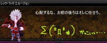 20110903-0-世奈