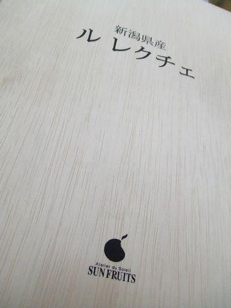 091207-nasi1.jpg