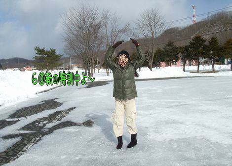 100111-jinnya5.jpg
