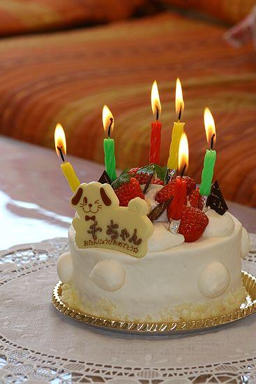 100115-birthday2.jpg
