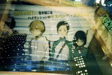 IKEBUKURO-Dmix+-+01_convert_20110923005612.jpg