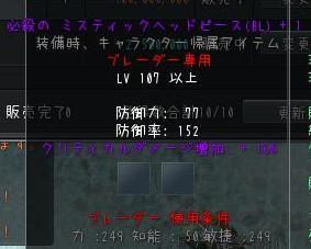 110424.jpg