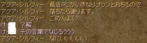 2009_11_11_3.jpg