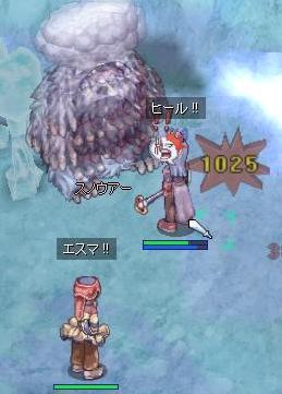 2009_11_13_1.jpg