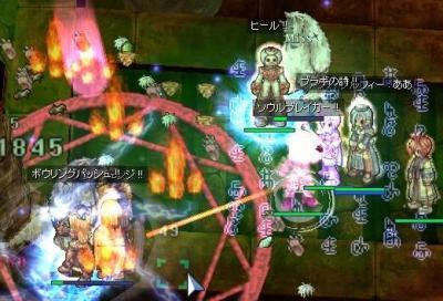 2009_11_13_6.jpg