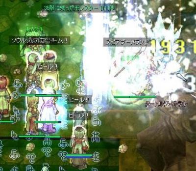 2009_11_13_7.jpg
