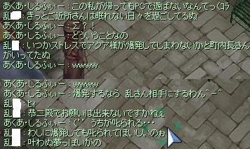 2009_11_14_1.jpg