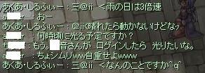2009_11_14_3.jpg