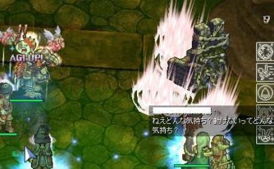 2009_11_28_4.jpg