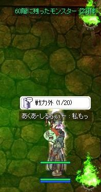 2009_11_28_5.jpg