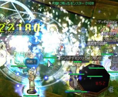 2009_11_28_7.jpg