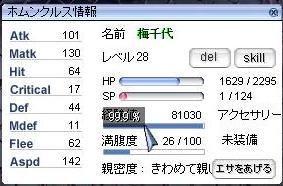 2009_12_11_1.jpg