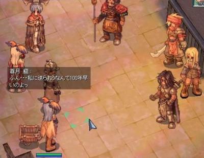2009_12_12_10.jpg