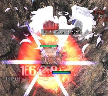 2009_12_12_13.jpg