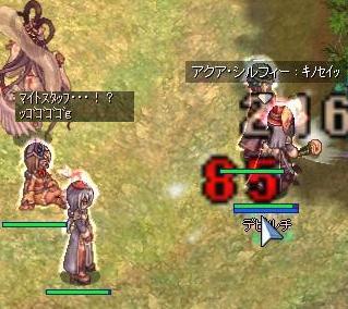 2009_12_12_16.jpg