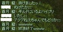 2009_12_12_3.jpg