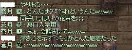 2009_12_12_4.jpg