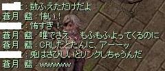 2009_12_15_1.jpg