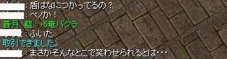2009_12_15_3.jpg
