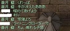 2009_12_16_2.jpg