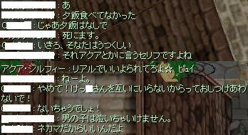 2009_12_19_10.jpg