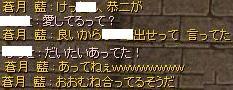 2009_12_19_4.jpg