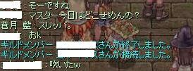 2009_12_20_1.jpg