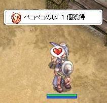 2009_12_25_7.jpg