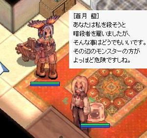 2009_12_28_2.jpg