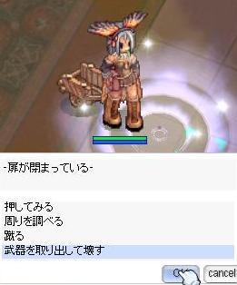2009_12_28_3.jpg