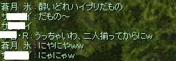 2009_12_29_2.jpg