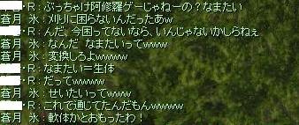 2009_12_29_3.jpg