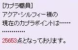 2009_12_31_1.jpg