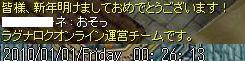 2009_12_31_11.jpg